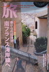 presse-japon